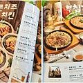 2019-2-3巨城韓虎嘯 (14).jpg