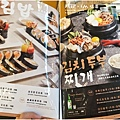 2019-2-3巨城韓虎嘯 (15).jpg