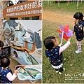 2019-2-7小叮噹科學遊樂區 (6).jpg