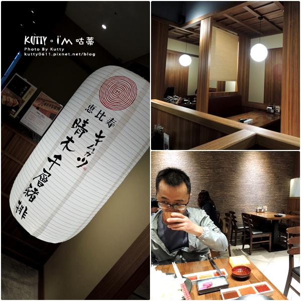 2019-3-3晴木千層豬排 (3).jpg