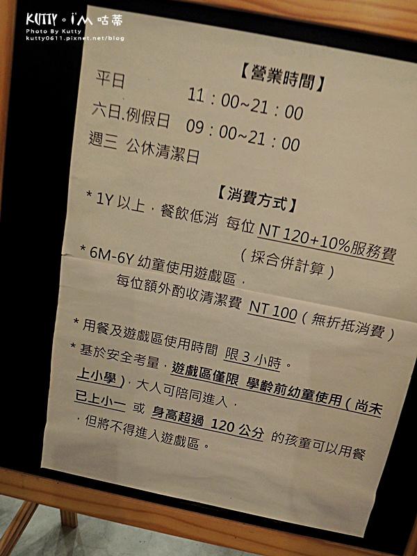 2019-3-4共好 (3).jpg