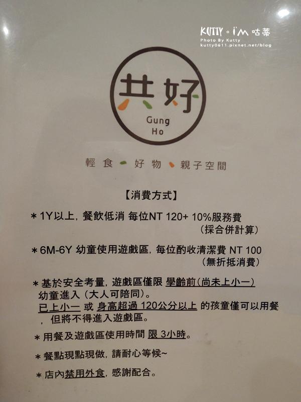 2019-3-4共好 (6).jpg