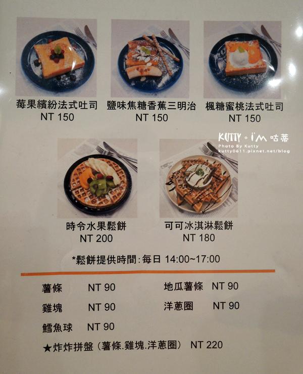 2019-3-4共好 (8).jpg