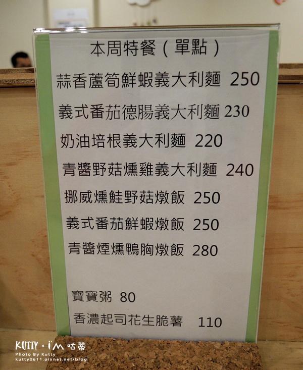 2019-3-4共好 (10).jpg
