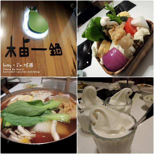 2019-3-9柚一鍋 (1).jpg