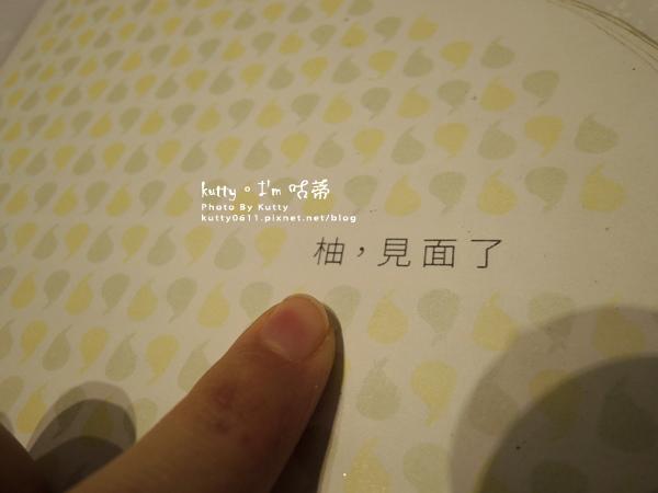 2019-3-9柚一鍋 (11).jpg