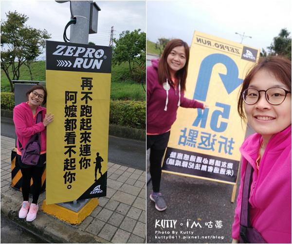 2019-3-24ZERPO路跑 (12).jpg
