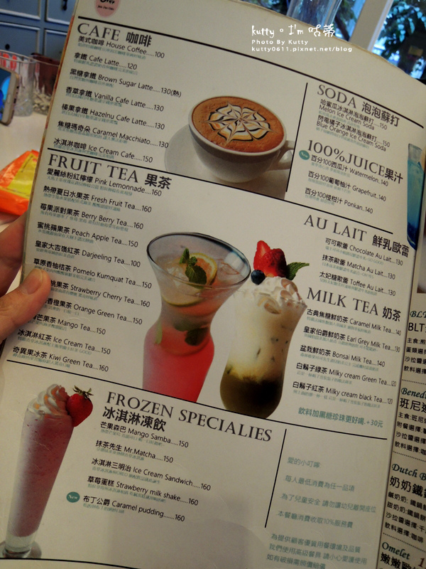 2019-3-24竹北JACK PAN CAFE (15).jpg