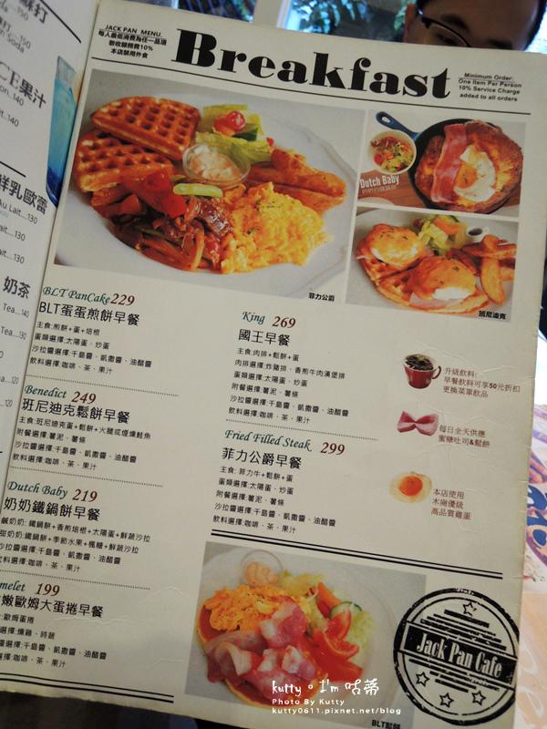 2019-3-24竹北JACK PAN CAFE (16).jpg