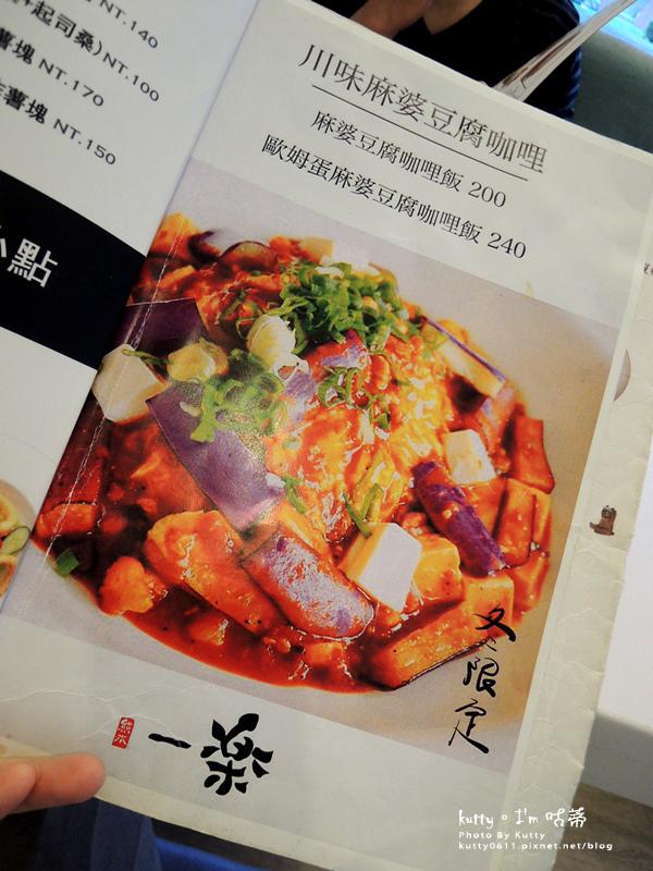 2019-3-24竹北JACK PAN CAFE (19).jpg
