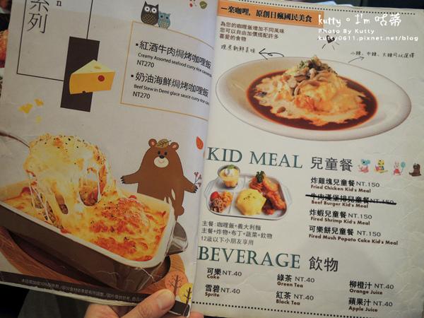 2019-3-24竹北JACK PAN CAFE (21).jpg