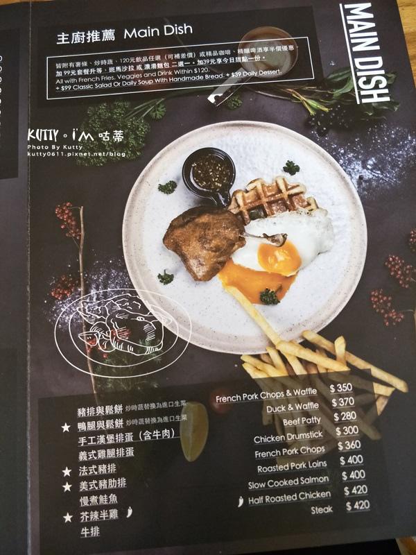 2019-3-24斑馬騷莎(文興概念館) (12).jpg