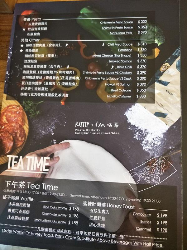 2019-3-24斑馬騷莎(文興概念館) (19).jpg