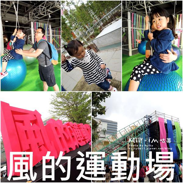 2019-4-4風的運動場 (1).jpg