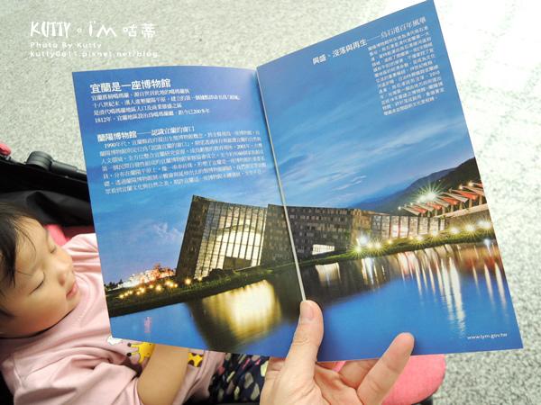 4蘭陽博物館 (4).jpg
