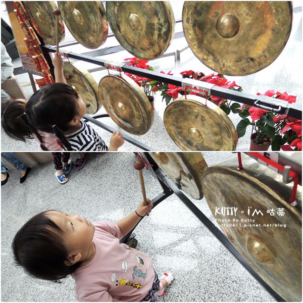 4蘭陽博物館 (8).jpg