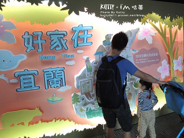 4蘭陽博物館 (10).jpg