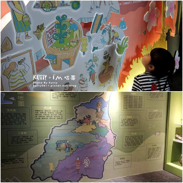 4蘭陽博物館 (11).jpg