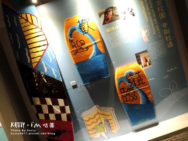 4蘭陽博物館 (16).jpg
