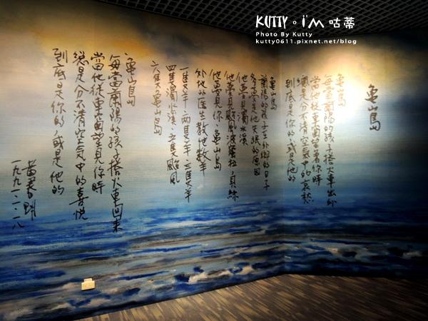 4蘭陽博物館 (17).jpg