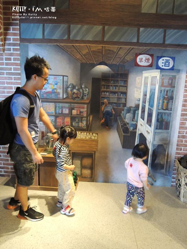 4蘭陽博物館 (24).jpg