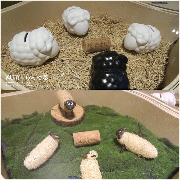 4蘭陽博物館 (26).jpg
