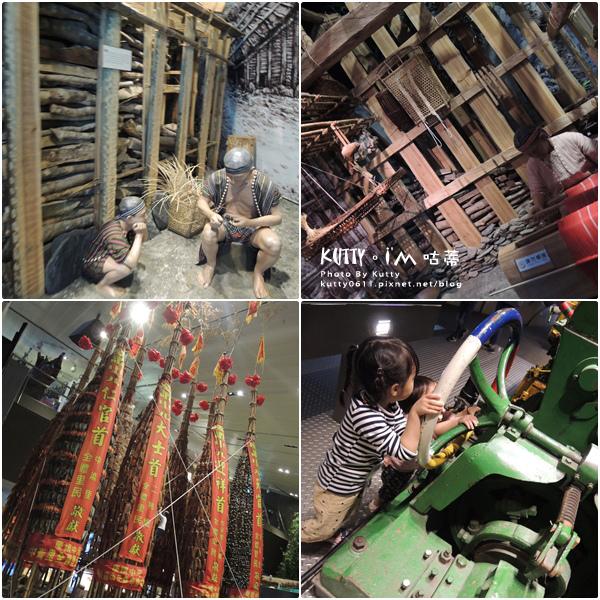 4蘭陽博物館 (28).jpg