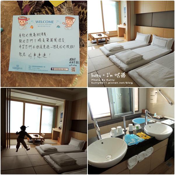 5長榮鳳凰酒店 (7).jpg