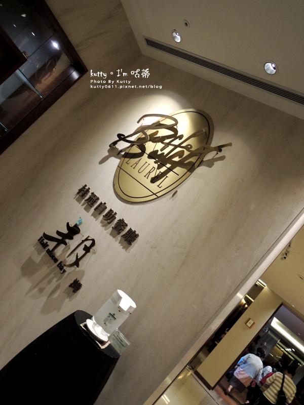 5長榮鳳凰酒店 (21).jpg