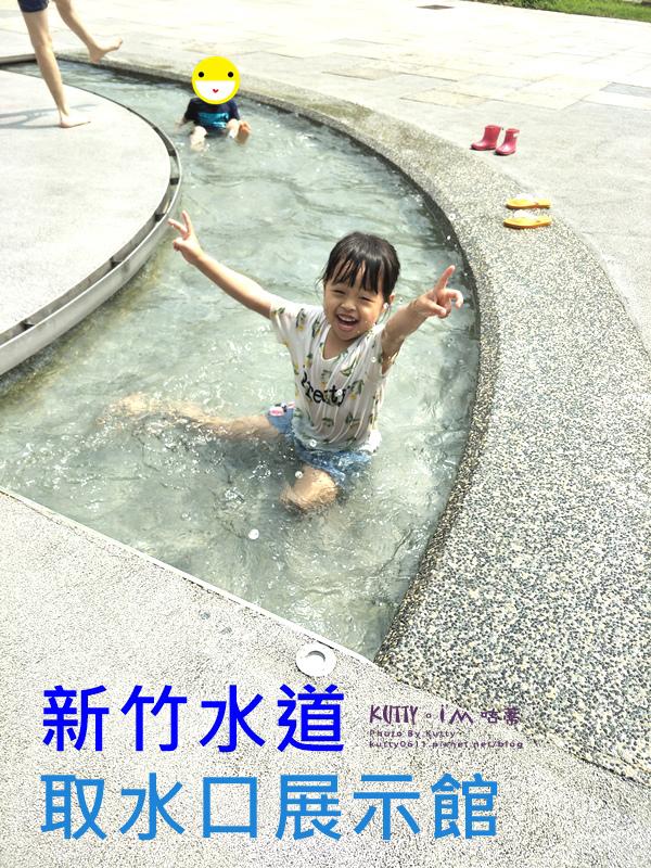 2019-4-28世博旁戲水池(水道取水口) (1).jpg