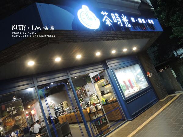 2019-06-08茶時光豬豬爆炸盒子 (2).jpg