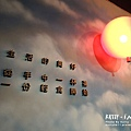 2019-06-08茶時光豬豬爆炸盒子 (10).jpg