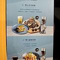 2019-06-08茶時光豬豬爆炸盒子 (14).jpg