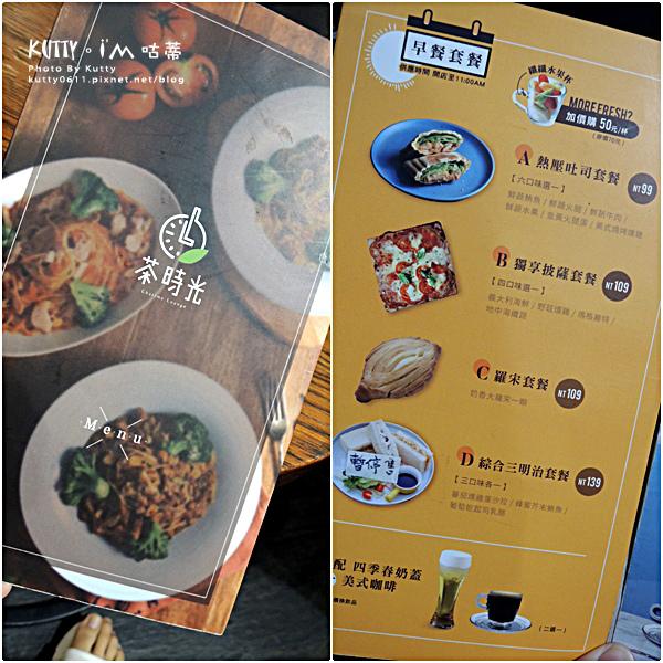 2019-06-08茶時光豬豬爆炸盒子 (13).jpg