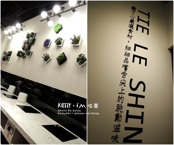 2019-06-08鐵了心鍋物kutty生日 (3).jpg