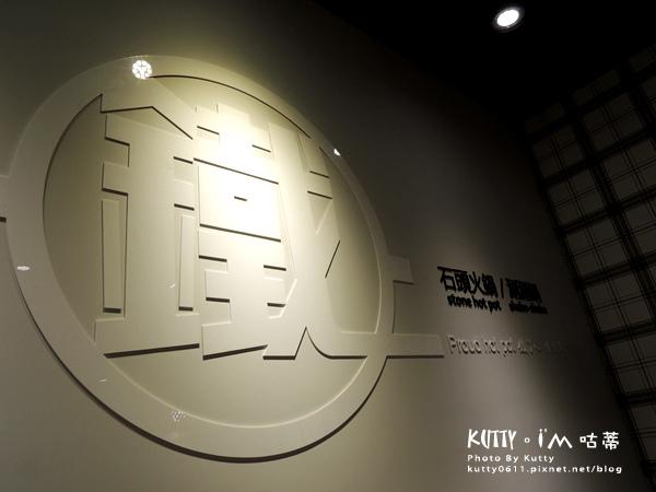2019-06-08鐵了心鍋物kutty生日 (2).jpg