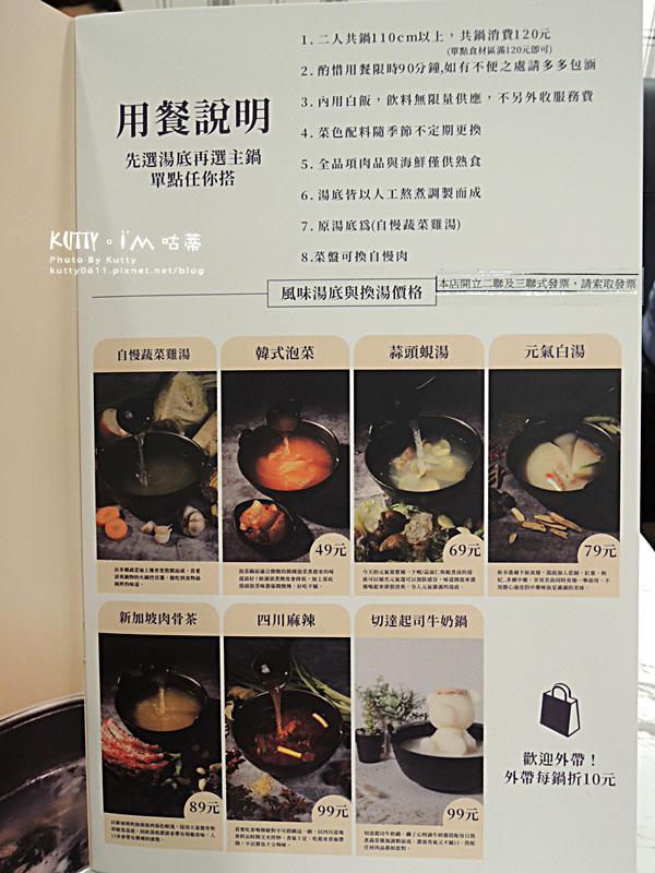 2019-06-08鐵了心鍋物kutty生日 (15).jpg