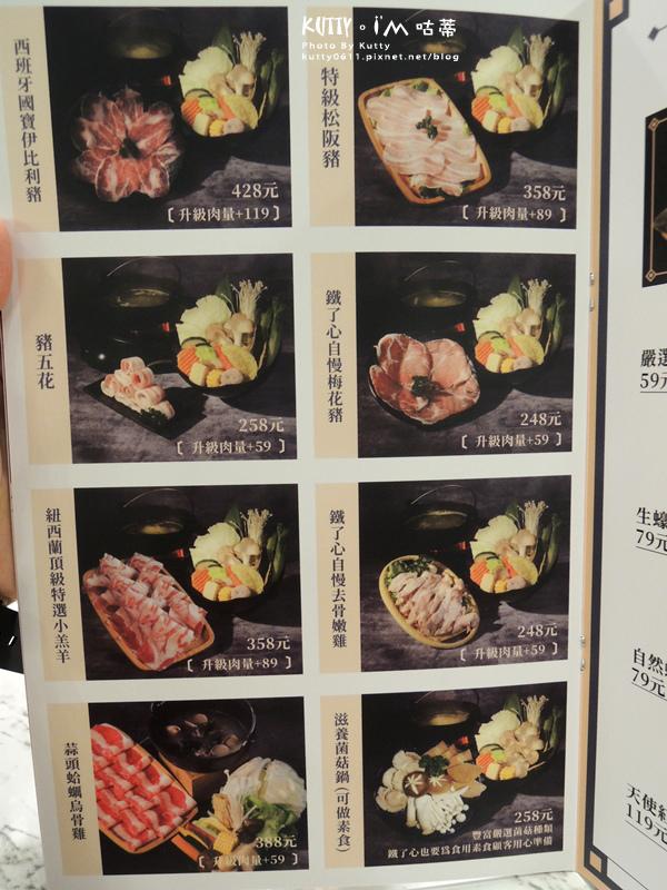 2019-06-08鐵了心鍋物kutty生日 (19).jpg