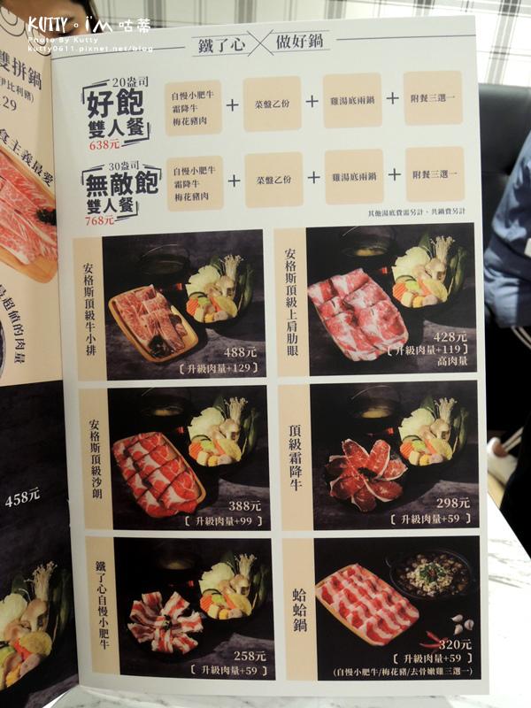 2019-06-08鐵了心鍋物kutty生日 (18).jpg