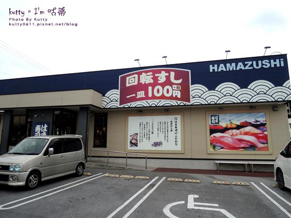 3沖繩格蘭美爾度假村-旋轉壽司 (17).jpg
