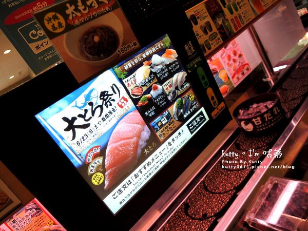 3沖繩格蘭美爾度假村-旋轉壽司 (21).jpg