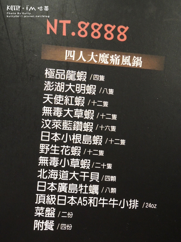 2019-6-1大魔鍋物 (3).jpg