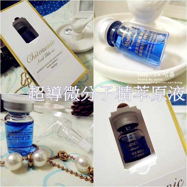2020-1-15marine-c保養 (5).jpg