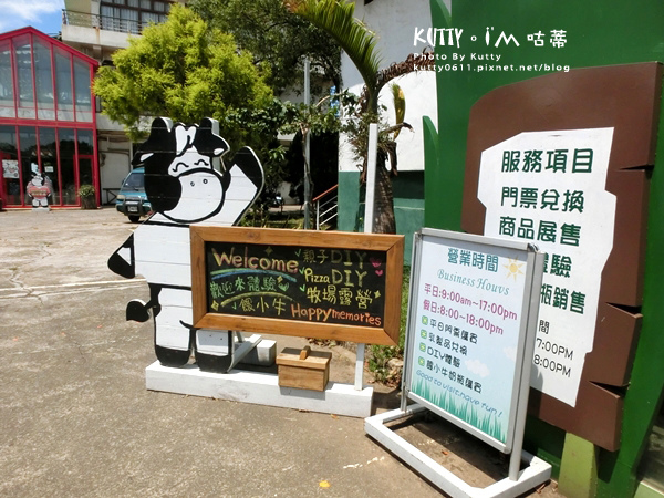2019-7-7四方牧場 (9).jpg