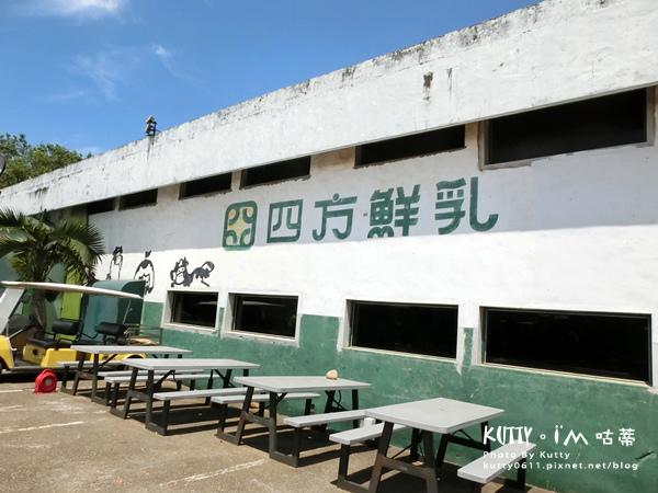 2019-7-7四方牧場 (8).jpg