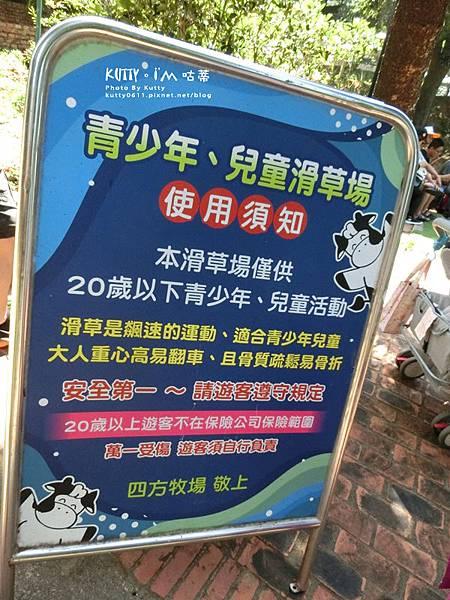 2019-7-7四方牧場 (17).jpg