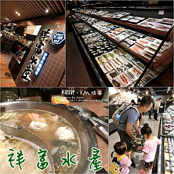 2019-7-16祥富水產 (1).jpg