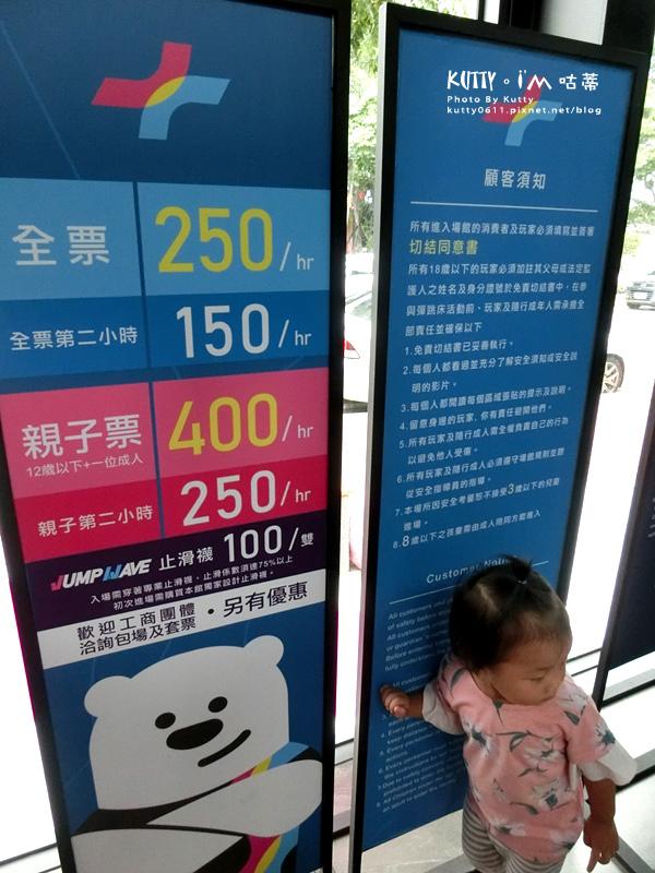 2019-7-28跳潮 (2).jpg