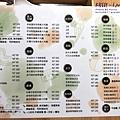 2020-2-14情人節共好2F (7).jpg