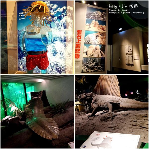 2019-8-3台中自然科學博物館 (3).jpg